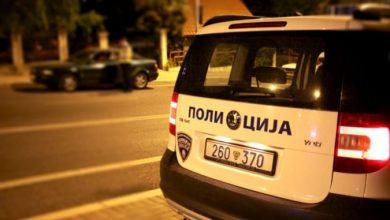Photo of Кривична пријава за скопјанец за криумчарење мигранти