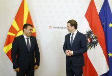 Photo of Курц: Северна Македонија сработи одлично на патот на евроинтеграциите