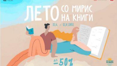 """Photo of """"Лето со мирис на книги"""" – Летен фестивал на книга во организација на Издавачкиот центар ТРИ"""