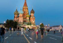 Photo of Лотарија за поттик на вакцинацијата во Москва