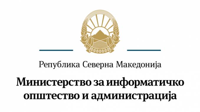 МИОА: ЕК ја потврди клучната улога на апликациите како што е СтопКорона во борба со Ковид-19 - МИА