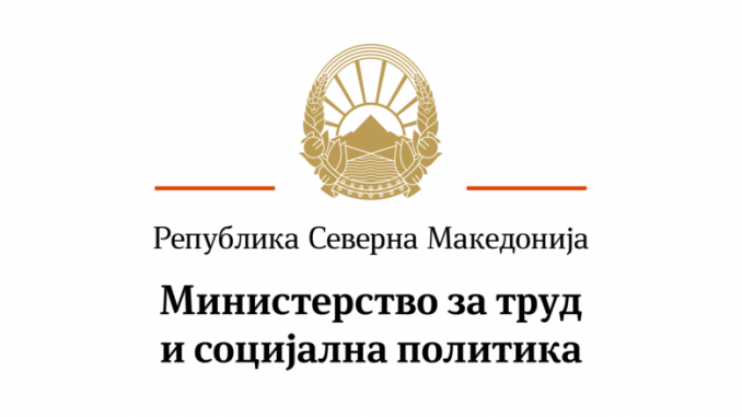 Денот на независноста неработен за сите граѓани на Северна Македонија - МИА