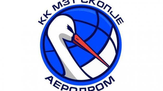 МЗТ Скопје нема да користи субвенции и донира 100.000 денари за борбата со коронавирусот - МИА