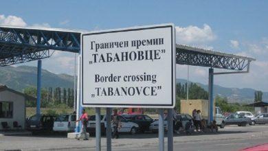 Photo of На ГП Табановце за влез во државава се чека околу 20 минути