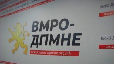 Photo of ВМРО ДПМНЕ: Наместо редовно вакцинирање, главни се врските во вакцинирањето, повторно има недостаток на вакцини