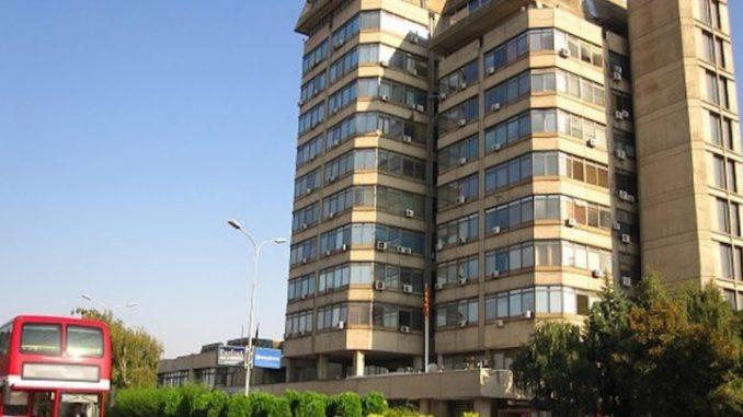 Народна банка: Намален понудениот износ на благајнички записи, ослободените средства за поддршка на економијата - МИА