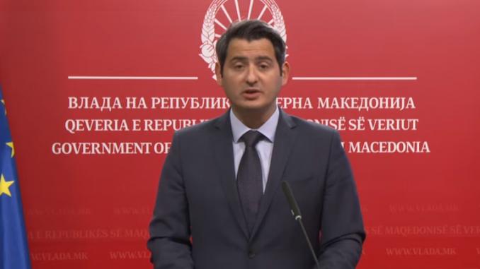 Прес-конференција на министерот Нуредини (ВО ЖИВО) - МИА