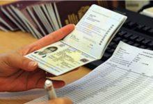 Photo of Од утре до недела нема да биде во функција системот за прием и издавање лични документи