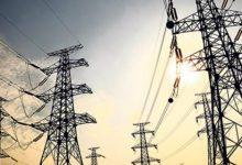 Photo of Владата го усвои предлогот за намалување на ДДВ за електрична енергија за домаќинства