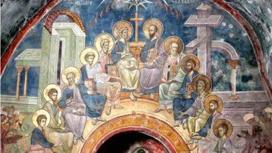 Photo of Педесетница (Духовден) – Слегување на Светиот Дух и роденден на Црквата
