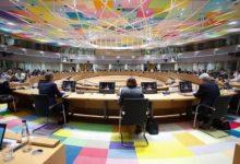 Photo of Почна министерскиот Совет на ЕУ на кој се одлучува за преговорите со Македонија