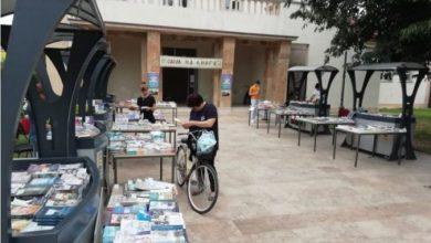 Photo of Почна тридневен летен карван на книгата во Гевгелија