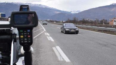 Photo of Санкционирани 74 возачи на територија на СВР Тетово