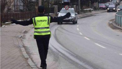 Photo of Посебен сообраќаен режим кон гробиштата во Бутел, Камник и во Ѓорче Петров за Задушница