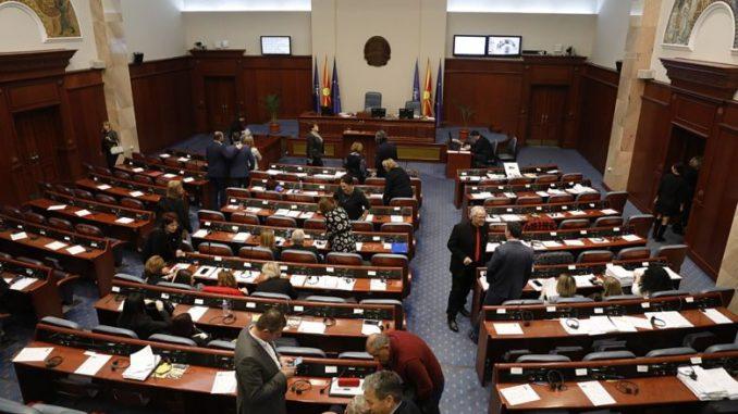 Триесетина пратеници потпишани на иницијативата на СДСМ за повторно собирање на Парламентот - МИА