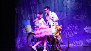 """Photo of Премиера на """"Супербајкастично"""" – еко бајка на Театарот за деца и младинци"""
