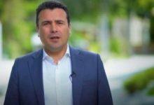 Photo of Премиерот Заев на Самит за Западен Балкан во Виена