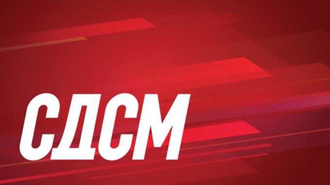 СДСМ: Мицкоски е директно одговорен за поскапување на струјата за 100 отсто за време на владеењето на ВМРО-ДПМНЕ - МИА