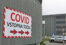 Photo of Словенија прогласи крај на епидемијата, но не и на мерките