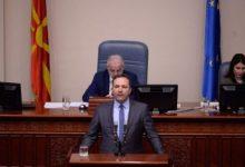 Photo of Спасовски: Се врши надградба на системот, од понеделник ќе се издаваат документи со новото уставно име