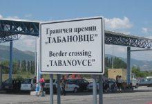 Photo of Србин е уапсен по барање на Интерпол на ГП Табановце