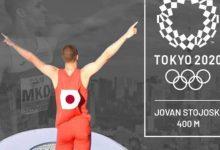 Photo of Стојоски ќе ја брани честа на македонската атлетика на ОИ во Токио