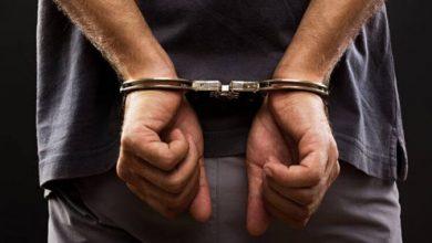 Photo of Уапсени турски државјани