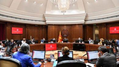 """Photo of Владата ја разгледа информацијата за проектот """"Дигитализирање на Европската младинска картичка"""""""