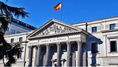 Photo of Владата на Шпанија го одобри помилувањето на девет каталонски сепаратисти
