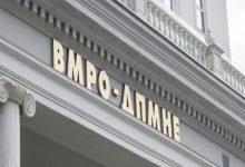 Photo of ВМРО-ДПМНЕ: Додека светот стекнува имунитет, во земјава нема вакцини
