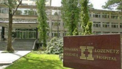 Photo of Во Бугарија вршат истрага за 14 трансплантации извршени во болница во Софија