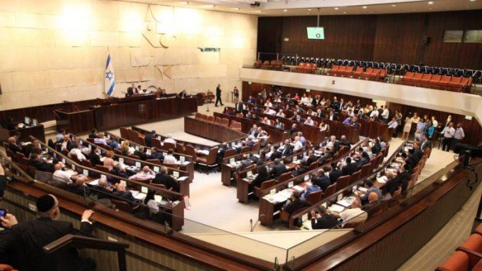Израелскиот Парламент го ослободи Нетанјаху од плаќање данок на официјалните бенефиции - МИА
