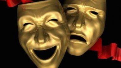 Photo of Во Плевен првпат создадена копродукција на театри од Бугарија, Србија и Романија, поставена драма од македонски писател