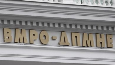 Photo of ВМРО-ДПМНЕ ги прозива институциите за унапредување на македонскиот јазик да го искараат Заев