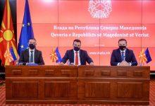 Photo of Заев, Димитров и Османи утре во Софија ќе се сретнат со бугарскиот државен врв