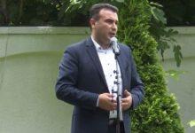 Photo of Што содржи македонскиот предлог до Софија?