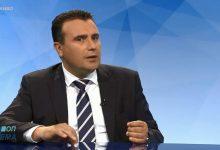 Photo of Заев: Ме плаши порастот на евроскептицизмот, а со вакви одлуки и ЕУ тоа го овозможи