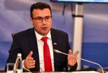 Photo of Изјава на премиерот Заев на Самитот за Западен Балкан во Виена (ВО ЖИВО)