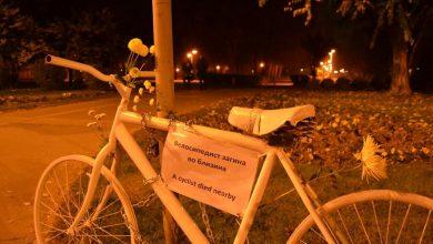 "Photo of ""НаТочак"" постави бел точак на местото каде загина Билаљ Љамалари"