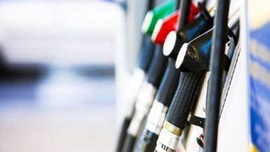 Photo of Бензините поевтинуваат за 1,5, а дизелот за еден денар