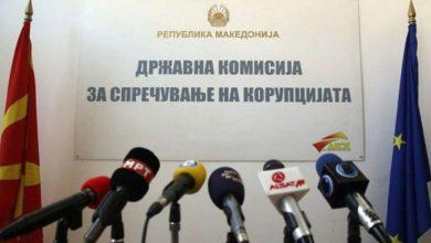 """Photo of ДКСК: Обвинителството шест месеци молчи за """"Холидеј Ин"""""""