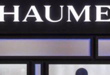 """Photo of Грабеж во продавницата за накит """"Шоме"""" во Париз, украден накит во вредност од два до три милиони евра"""