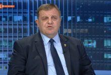 Photo of Каракачанов: Новата власт ќе потклекне под притисокот на САД и ќе дозволи С. Македонија да влезе во ЕУ