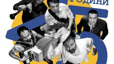 """Photo of Концерти на """"Фолтин"""" во Струга, Прилеп и Велес"""