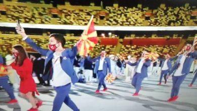 Photo of Македонската делегација продефилира на отворањето на Игрите во Токио