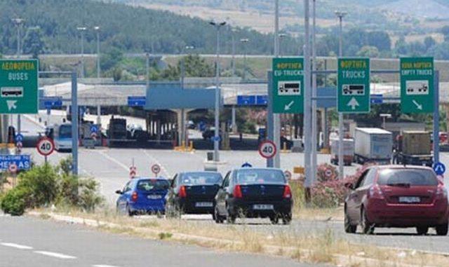 Грција на 1 јули ќе ја отвори границата со Северна Македонија, но само преминот Евзони (ДПЛ) - МИА