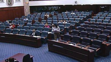"""Photo of На собраниска седница Предлог- резолуцијата на ВМРО-ДПМНЕ за """"црвените линии"""" во разговорите со Бугарија"""