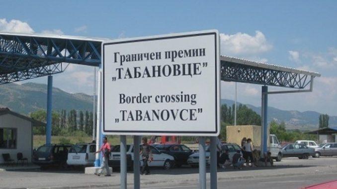 Кривична за полицаец од ГП Табановце кој пуштил малолетник без документи и ПСР тест - МИА