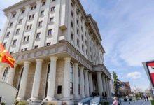 """Photo of Судењето за случајот """"Титаник"""" се одложи за 30 септември"""