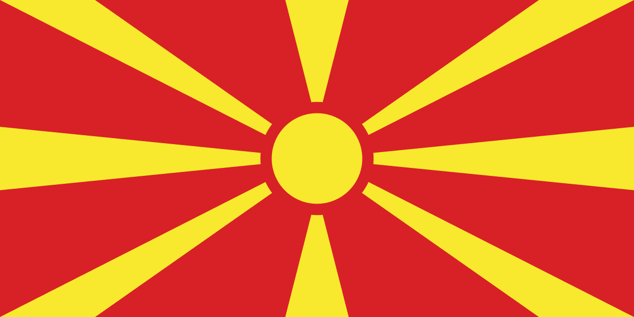 File:Flag of North Macedonia.svg - Wikimedia Commons